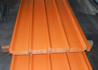 China Yellow Corrugated Steel Sheets 0.12mm - 0.8mm Thickness For Building Material supplier